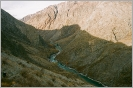 Осенняя экспедиция в Аргут 2012