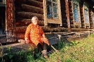 Маина Ивановна