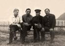 В.П. Пыжанкин с друзьями